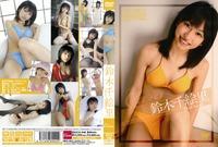 SUCA-046 Cara 鈴木千絵里