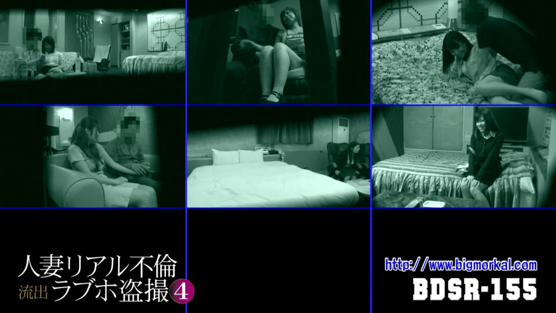 HOTELカンケイ者が仕掛けたカメラに写っていたウワキカップルのSEXを覗き見☆☆[ウワキ/ヒトヅマ/流出]